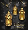 set arabic lamps with light for ramadan kareem