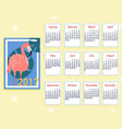 tropical printable calendar 2017 with flamingo vector image vector image