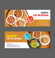 eid mubarak party invitations greeting card and vector image
