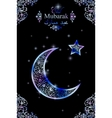 Greeting card for Eid-al-Adha with Crescent and vector image vector image