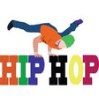 hiphop street dance vector image