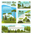 landscaping park and square design company vector image vector image