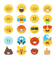 cartoon emoji premium collection vector image vector image