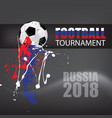 football tournament vector image vector image