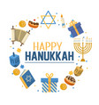 hanukkah celebration with david star and book vector image vector image