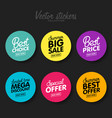 set modern colorful labels for greetings and vector image