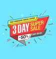 three day super sale banner template in flat vector image vector image