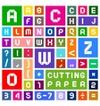 Alphabet of paper cut out white on multicolor vector image