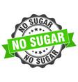 no sugar stamp sign seal vector image