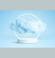 realistic white fluffy clouds in product podium vector image