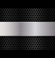 silver and black metal background vector image vector image