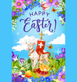 easter eggs and chicks in basket with lamb of god vector image vector image