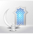 eid mubarok islamic background greeting card vector image vector image