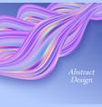 holographic pastel wave background purple vector image