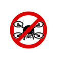 stop quadrocopter aerial photography is vector image