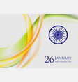 abstract smooth waves background colors of india vector image vector image