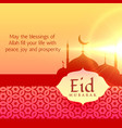 beautiful eid festival greeting background design vector image vector image