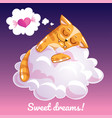 greeting card with a cartoon cat on the cloud vector image
