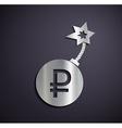 Flat metallic logo ruble sign vector image vector image