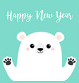 happy new year white polar bear holding hands paw vector image