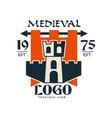 medieval logo premium club est 1975 vintage vector image