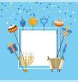 squard with happy hanukkah religion celebration vector image vector image
