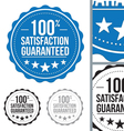 blue satisfaction guaranteed seal stamp design vector image