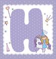 h alphabet letter for kids vector image vector image