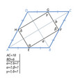 the task of finding a quadrilateral sides and vector image vector image