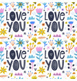 cute floral seamless pattern with vector image