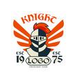 knight logo premium club esc 1975 vintage badge vector image