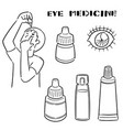 set eye medicine vector image
