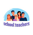 teachers group portrait isolated man and woman vector image