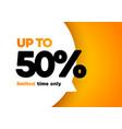 50 percent mega discount sale banner vector image vector image