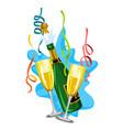 celebration vector image vector image
