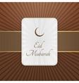 Eid Mubarak decorative Tag with Ribbon vector image