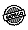 repaid black stamp vector image vector image