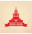 architectural symbol kazan capital of vector image