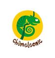 Chameleon logo vector image vector image