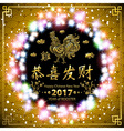 gold Calligraphy 2017 gold Happy Chinese new year vector image vector image