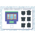 game for kids find the correct shadow of kiosk vector image