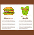 hamburger noodle posters set vector image vector image