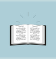 book icon book icon eps10 book icon book icon vector image vector image