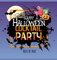halloween cocktail party poster vector image