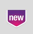 new label ribbon purple vector image vector image
