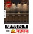 realistic pub interior poster vector image vector image
