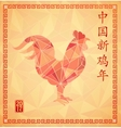 Red Rooster on Chinese New Year greeting card vector image vector image