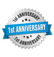 1st anniversary round isolated silver badge vector image vector image