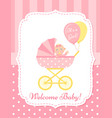bashower card design birthday template invite vector image vector image