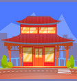 chinese or japanese restaurant oriental style vector image